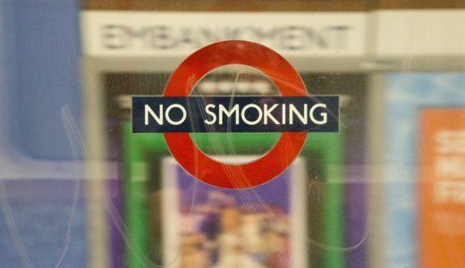 電子タバコ・加熱式タバコ・紙巻きタバコの違い|健康被害への影響は?喫煙歴20年のヘビースモーカーだった私の実体験