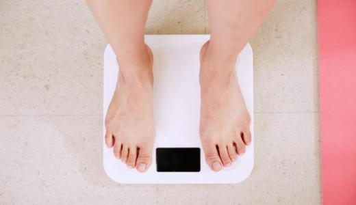 ダイエットで感じた10の効果|成功の秘訣は「今より少し健康」を目指すこと