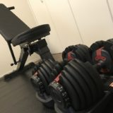 【アジャスタブルダンベル】MRG可変式タンベル24kg×2レビュー|マットと保証もついて超おすすめ!