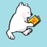 成功者おすすめ!無料ダイエットアプリ「あすけん」の登録手順を徹底解説!