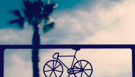エアロバイクの選び方とおすすめ10選!あなたにピッタリのフィットネスバイクの種類と機能のポイントはコレ!